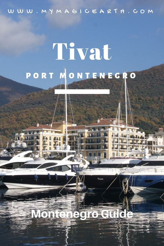 Tivat is located in the central part of the Bay of Kotor. It has a small Airport and a super marina yacht harbour, Port Montenegro. Tivat is also the youngest town in Bay of Kotor. #tivat #portmontenegro #montenegro #traveltios #travelbloggers #europe #easterneurope