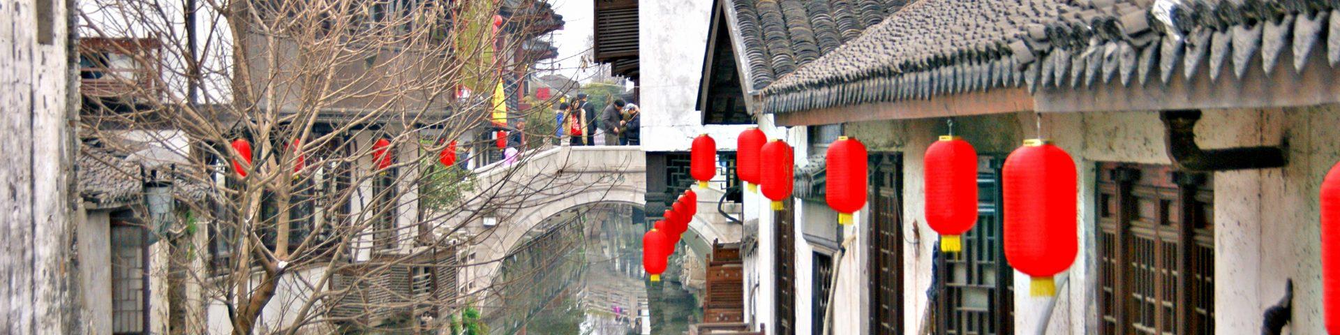 View from Narrow Lanes in Zhujiajiao