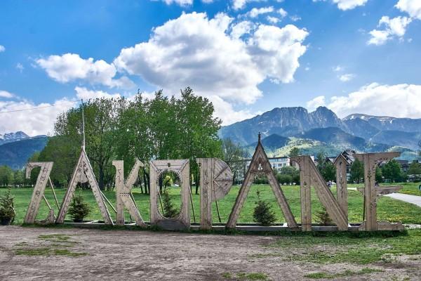 Tatras Mountain View in Zakopane; things to do in Zakopane