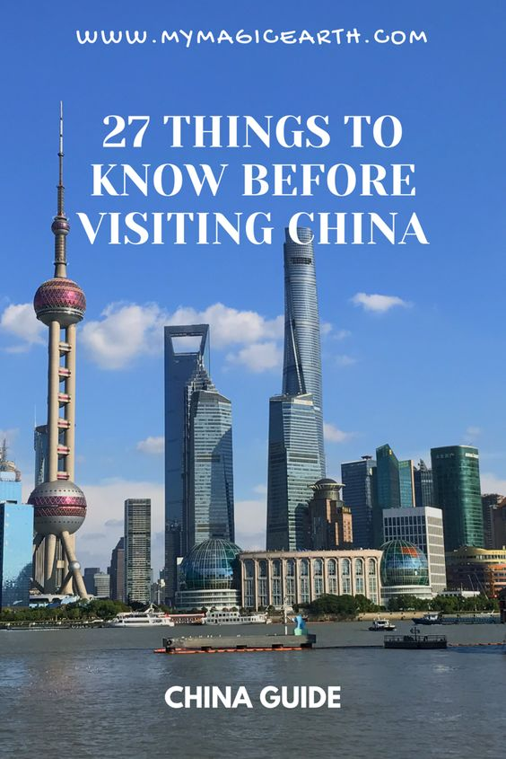 China is an interesting and fascinating country with a rich history and cultures. Because of its rapid development in recent years, China has become one of the top travel destinations.