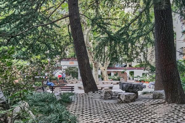 绍兴公园 (Shaoxing Park)