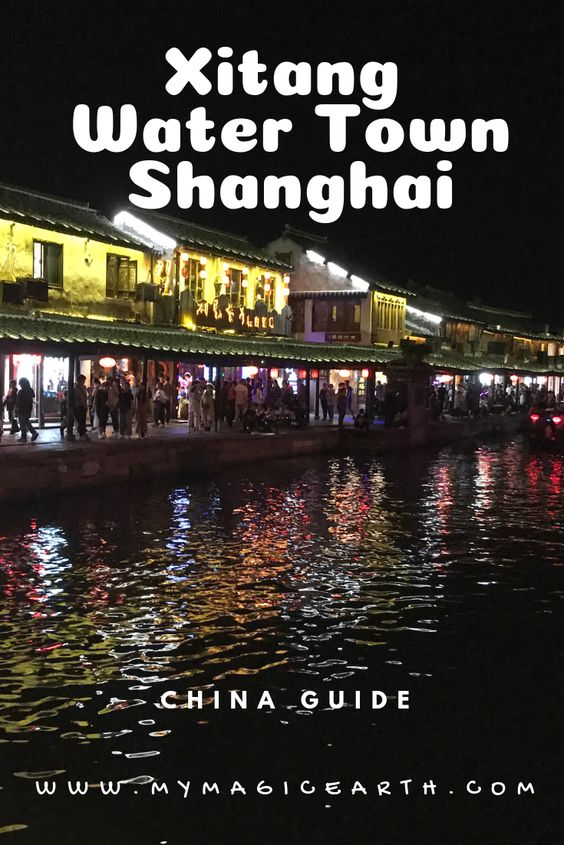 The night scenes and sunrise views of Xitang, an ancient water town near Shanghai
