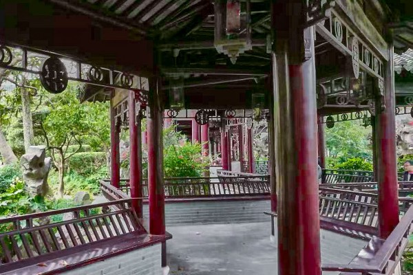 Zig-Zag walkway in Guilin Park, Shanghai