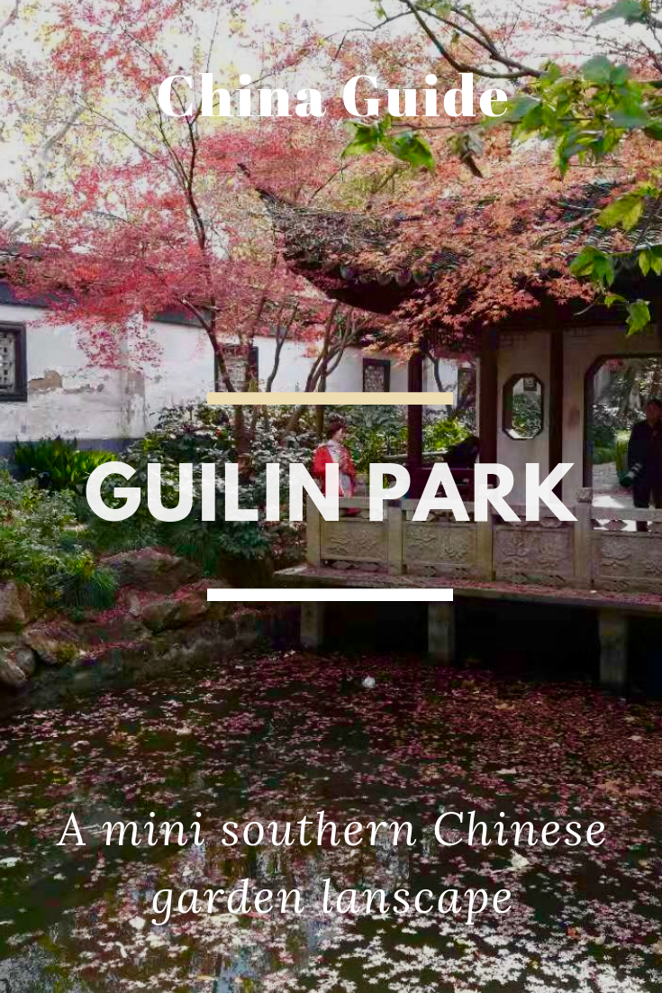 Guilin Park (桂林公园) is one of the best parks in Shanghai and is well-known among the locals only. It is located to the west of Shanghai near Xujiahui commercial district. #China #Shanghai #park #daytrip #traveltips #asia #