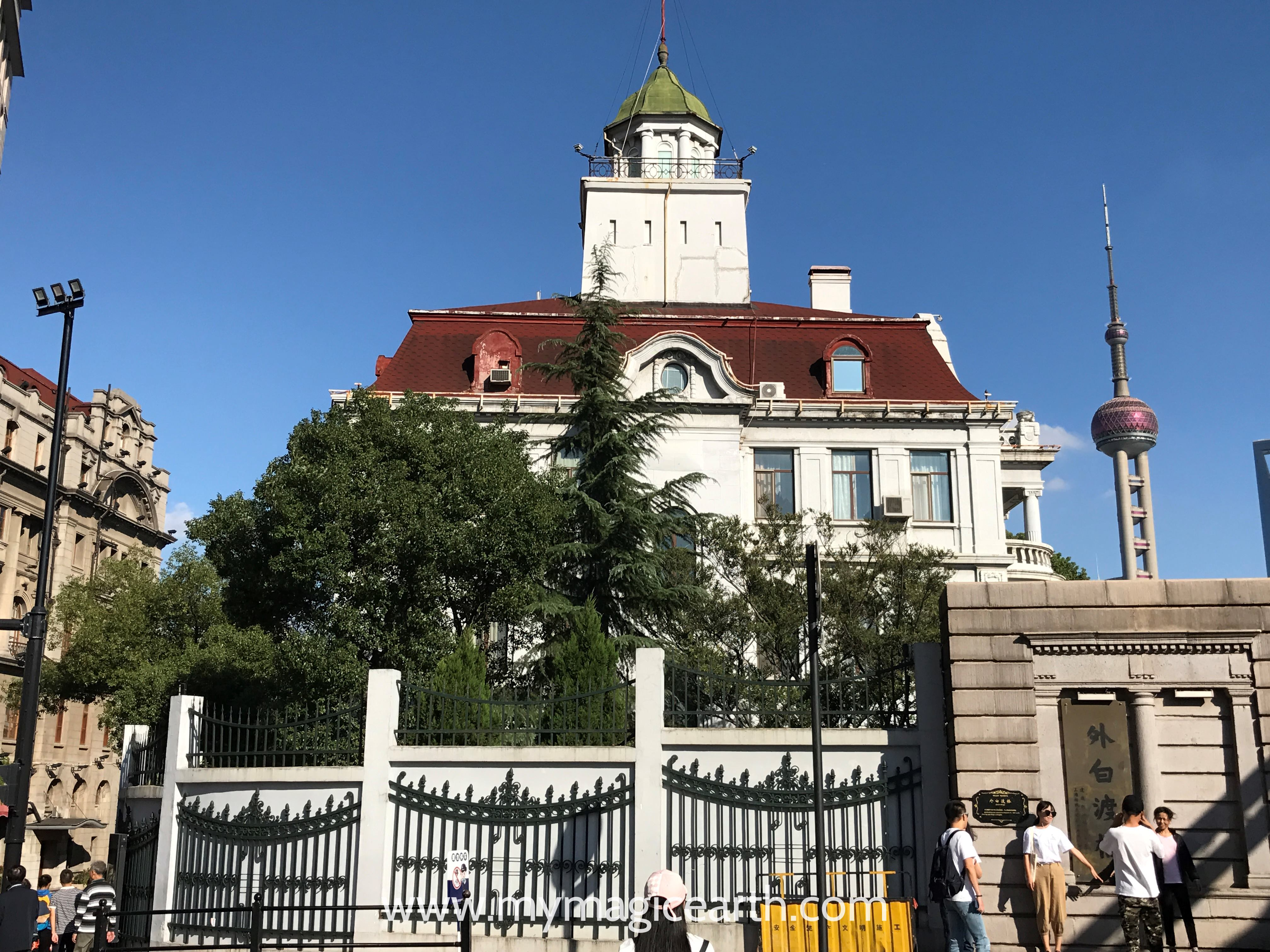 The building of Russian Consulate in Shanghai