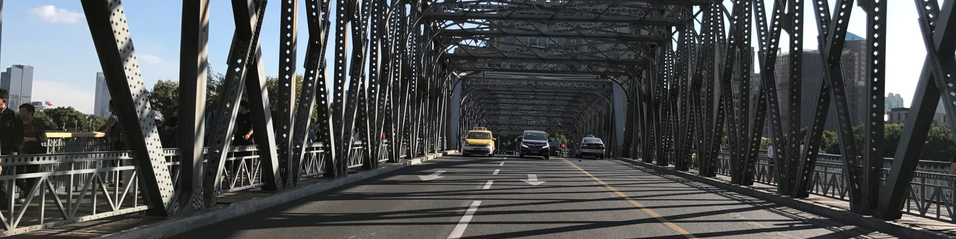 Waibaidu Bridge (外白渡桥)
