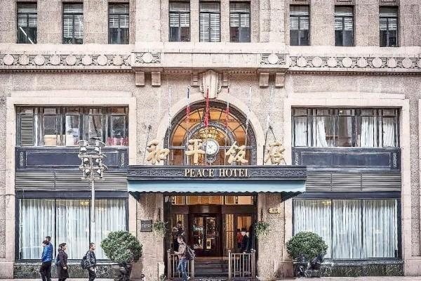 Fairmont Peace Hotel(和平饭店), Historic Hotels in Shanghai