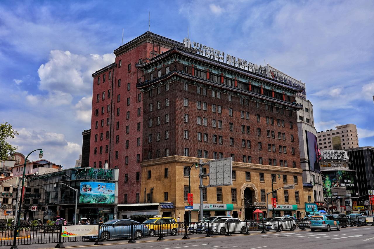 One of the budget historic hotels in Shanghai, Metropolo Classiq, Shanghai, YMCA-People square (上海商悦青年会大酒店)