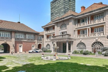 InterContinental Shanghai Ruijin, Historic Hotels in Shanghai