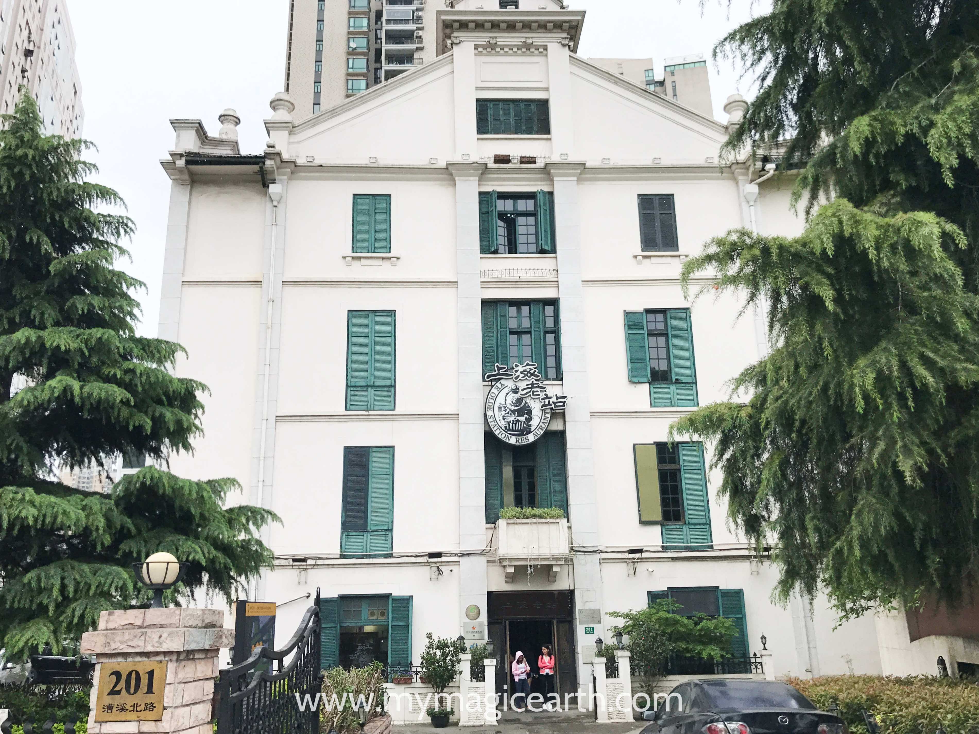 This 5-story white building is part of the Notre Dame in Shanghai