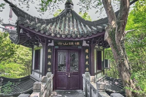 Century Belfry, West Sheshan Park, Songjiang Shanghai