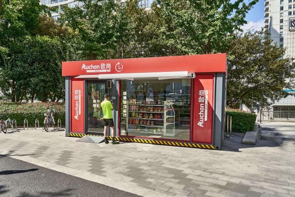 Auchon automatic supermarket
