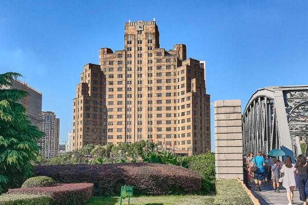 Broadway Mansions Hotel, Shanghai China; Shanghai Riverside Promenade, Hongkou district