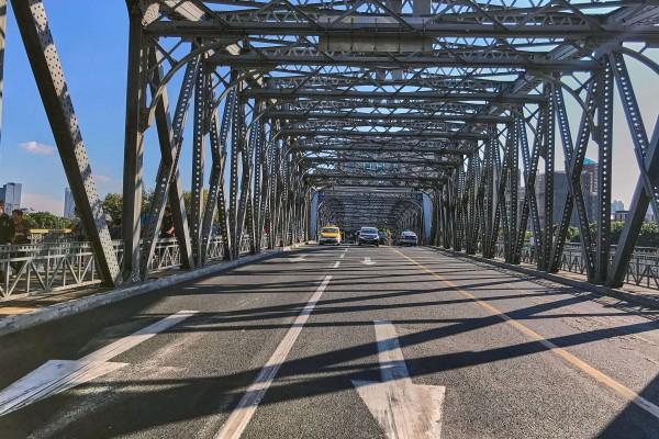 Waibaidu Bridge (外白渡桥), Shanghai China; Shanghai Riverside Promenade, Hongkou district
